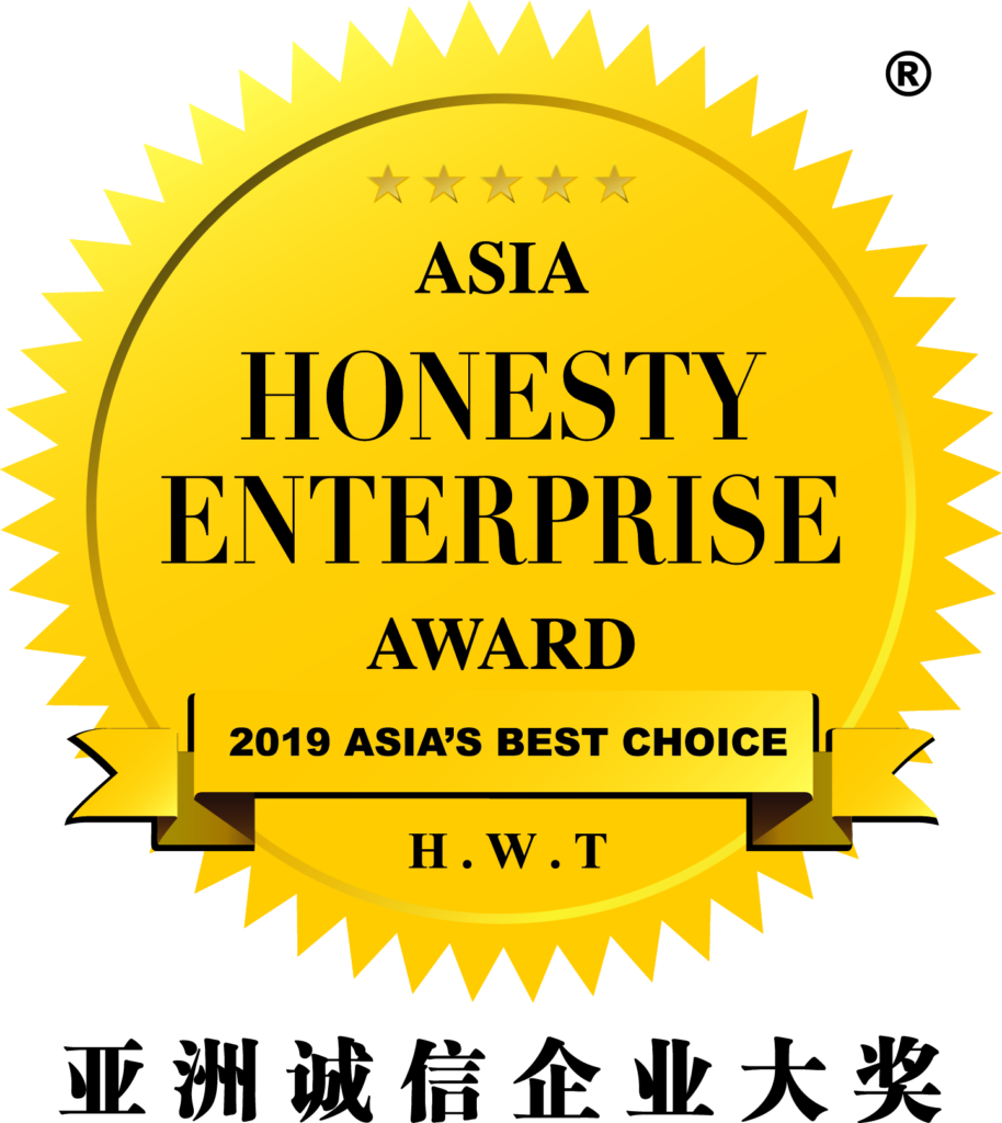 Logo of AHA Enterprise 2019