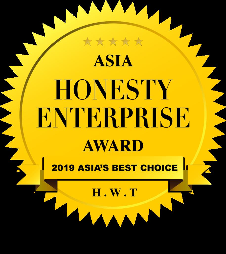 Logo of AHA Enterprise 2019