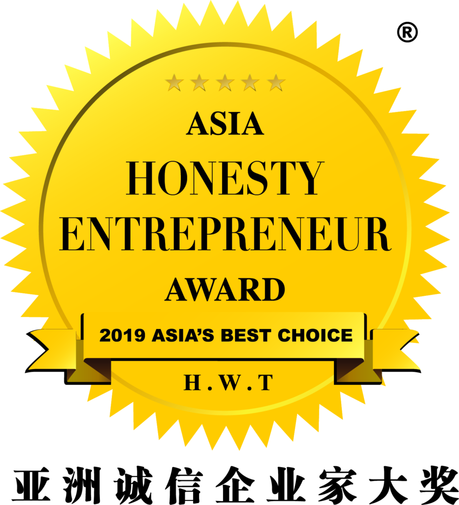 Logo of AHA Entrepreneur 2019